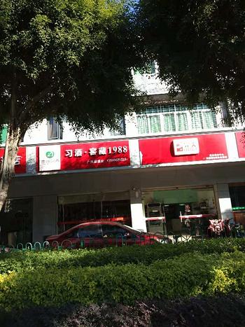 金尚路沿街商铺人流量大132平三层使用面积200多平租金1万