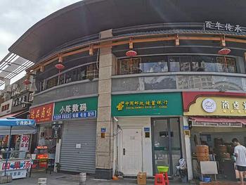 东方巴黎广场 沿街店面 吕厝地铁口 上下2层使用500平以上