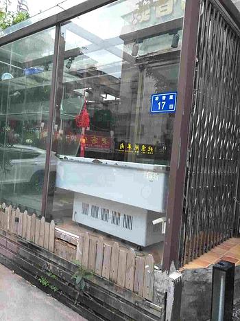 莲花商墅 适合 咖啡西餐厅 火锅城 美食静吧特色美食停车方便