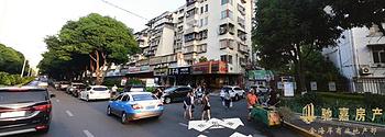 海天路 大开间 适合各种社区类 轻餐饮类的店铺