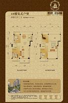 一期四房三厅二卫 146平米--户型图