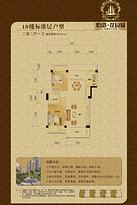 一期二房二厅94平米--户型图