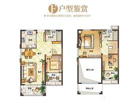 F户型130㎡ 3室2厅2卫--户型图