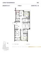 A户型125㎡ 4室2厅2卫--户型图