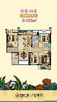 125平户型 4房2厅2卫--户型图