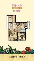88平户型 3房2厅1卫--户型图