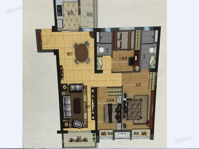119平 3室2厅2卫