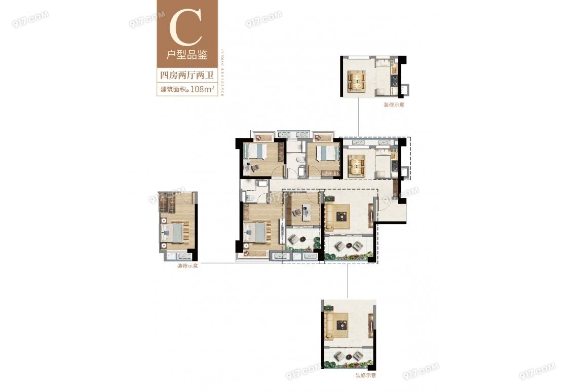 C户型108㎡四房两厅两卫