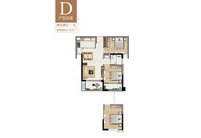 D户型71㎡两房两厅一卫--户型图