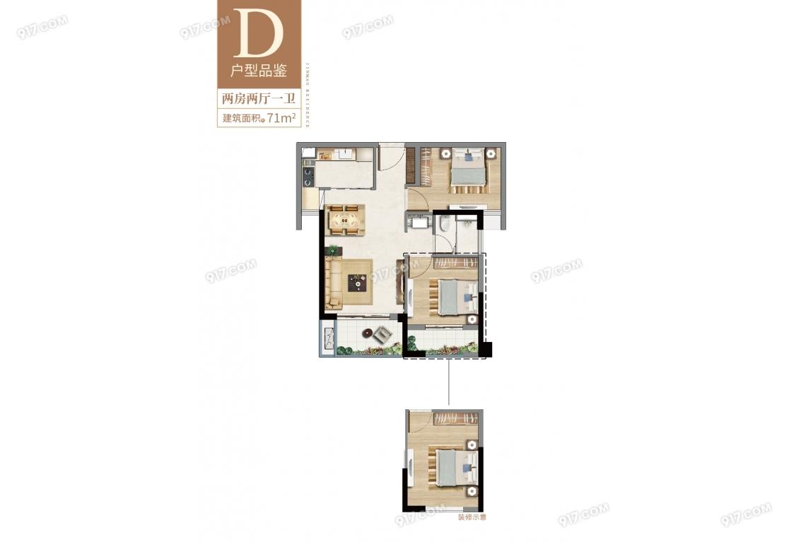 D户型71㎡两房两厅一卫