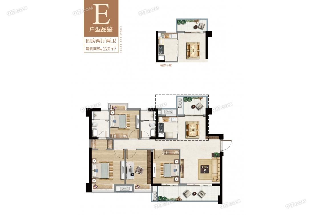 E户型120㎡四房两厅两卫