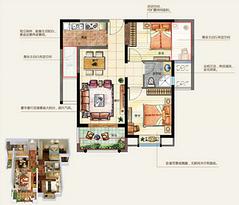 B2户型 2室2厅1卫--户型图