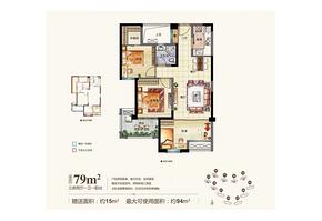 79㎡3房2厅1卫--户型图