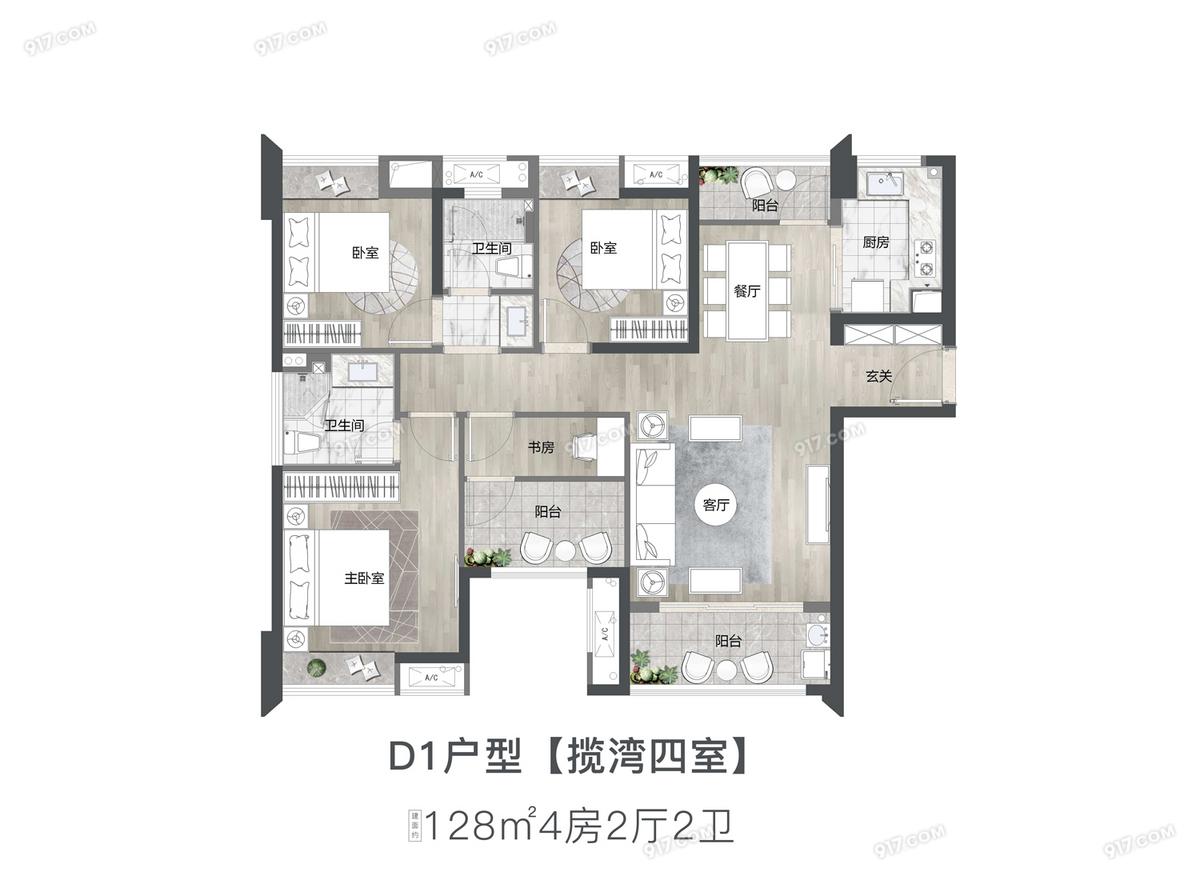 户型D1-128㎡四房两厅两卫