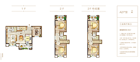 A2(装修参考图)-三房两厅两卫--户型图