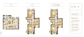 A1(装修参考图)-三房两厅两卫--户型图