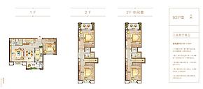 B2(装修参考图)-三房两厅两卫--户型图