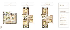 B1(装修参考图)-三房两厅两卫--户型图