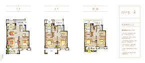C1(装修参考图)-四房两厅三卫--户型图