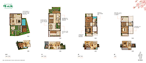 联排别墅133平 4、5#--户型图
