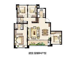B4 143平 四室两厅两卫--户型图
