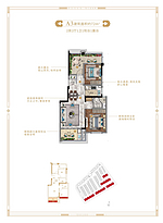 洋房72平--户型图