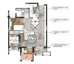 81㎡三房两厅一卫--户型图