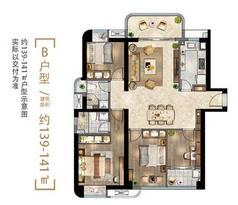 B户型139㎡ 4房2厅2卫--户型图