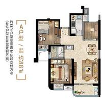 A户型88㎡ 3房2厅1卫--户型图