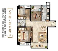C户型101㎡ 3房2厅1卫--户型图