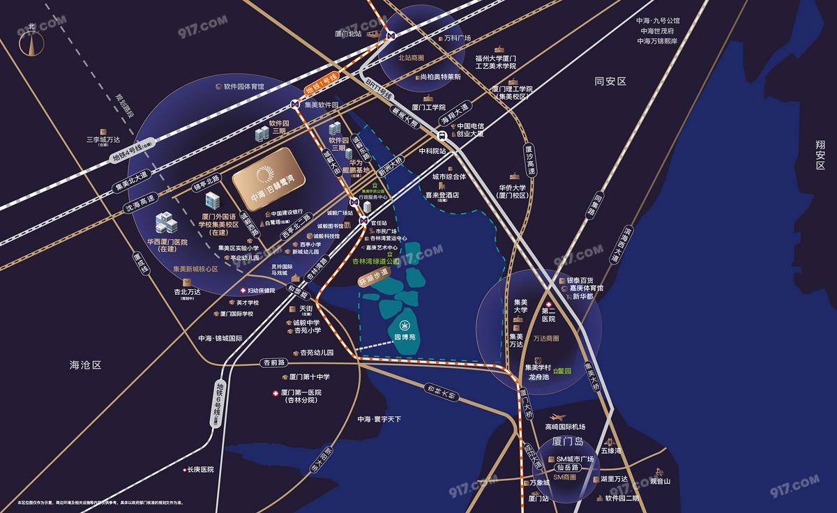 中海杏林鹭湾