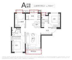 A户型100㎡三房--户型图