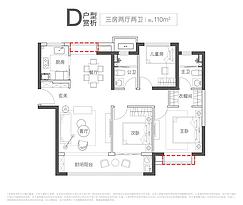 D户型110㎡三房--户型图