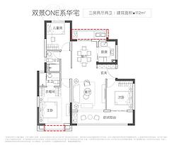 小高层112㎡三房--户型图