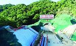 首创时速350公里穿越海底隧道先例 汕汕高铁取得重大进展