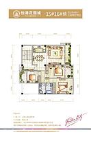 15#16#楼 3房2厅2卫 139平--户型图