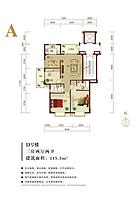 13#楼 3房2厅2卫 115平--户型图