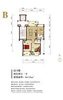 12#楼 2房2厅1卫 88平--户型图