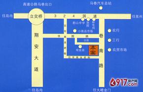 翔安商业广场