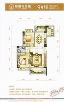 户型图 2房2厅1卫 91平--户型图