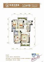 三房两厅两卫 112平--户型图