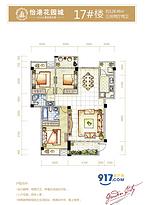 三房两厅两卫 约128.46㎡--户型图