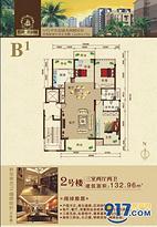 B1 3房2厅2卫 132平--户型图