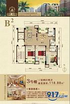 B2 3房2厅2卫 118平--户型图