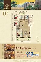 D2 4房2厅3卫 166平--户型图
