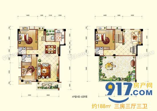 六、七层 约188平米 三房三厅三卫