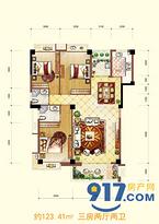 3房2厅2卫 约123.41平米--户型图