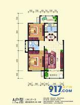 两房两厅一卫--户型图
