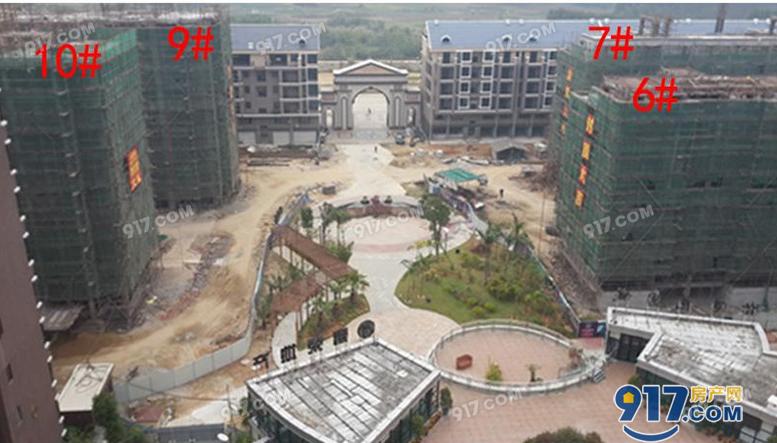 嘉荣怡港花园城