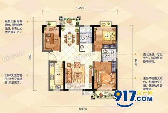 D户型 奢适三房——118-124㎡ 三房两厅两卫